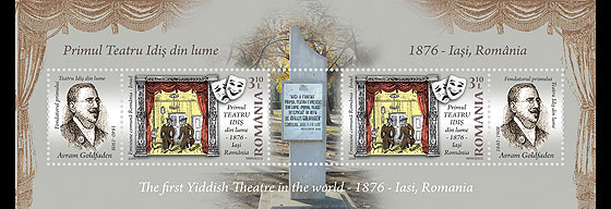 joint-romania-israel-yiddish-theatre-issue-1876-iasi